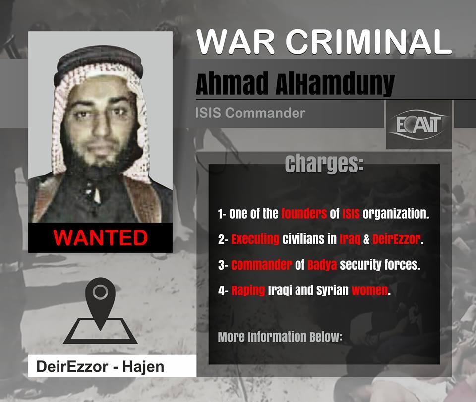 المجرم احمد الحمدوني