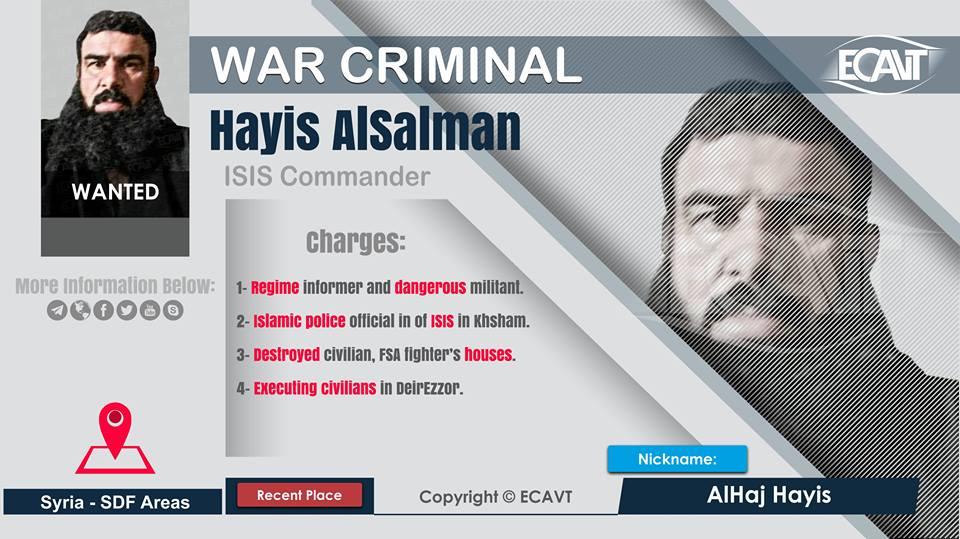 المجرم:هايس السلمان