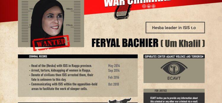 Feryal Bacheir – Umm Khalil